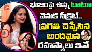 Actress Pragathi reveals story behind her tattoos..