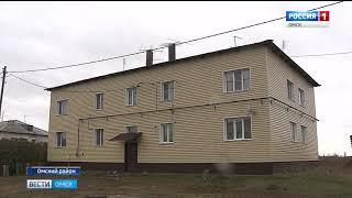Жителям посёлка Речной наконец дали газ