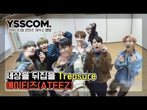 [액션캠연닷] 에이티즈(ATEEZ) - Treasure