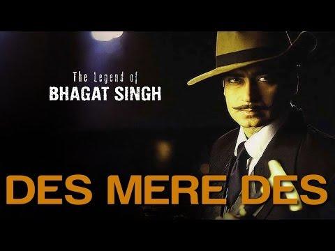 Desh mere desh mere meri jaan hai tu - The Legend of Bhagat Singh