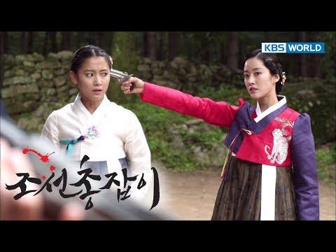 Gunman In Joseon | 조선총잡이 - EP 15 [SUB : KOR, ENG, CHN, MAL, VI, IND]