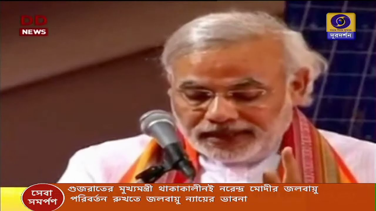 PM #SevaSamarpan Special Programme on Swachh Bharat