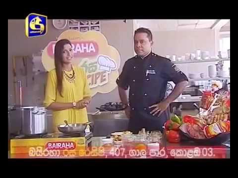 Bairaha Rasa Recipe Episode 16