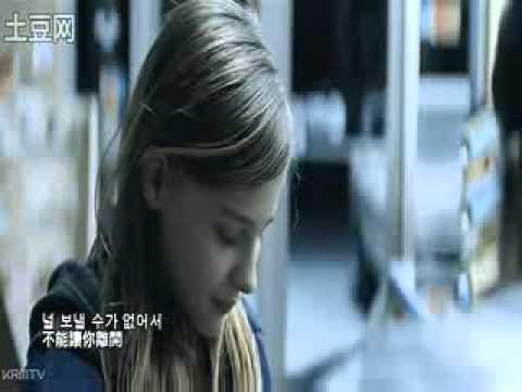申彗星-你好,再見(feat Eric)
