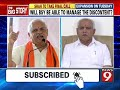 BJP high command to take final call - News9