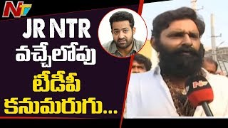 NTR family can only revive TDP- Kodali Nani sensational co..