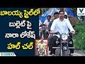 Nara Lokesh Hulchul on Bullet in West Godavari District