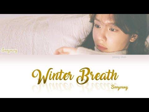 SOOYOUNG (수영) - WINTER BREATH (겨울숨) Lyrics
