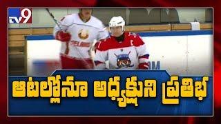 Russian President Putin plays ice hockey with Belarus lead..