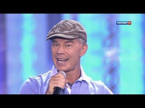 Олег Газманов - А я девушек люблю (