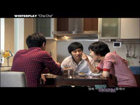 WINTERPLAY (윈터플레이) - 'Cha Cha' (차차) Tie up with the movie