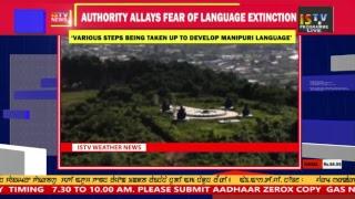 9 PM MANIPURI NEWS 18th AUGUST 2018 / LIVE