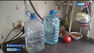 Сразу три населённых пункта в Любинском районе остались без водоснабжения