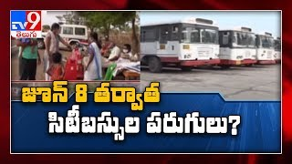 Hyderabad Metro Rail, RTC buses in city may resume service..