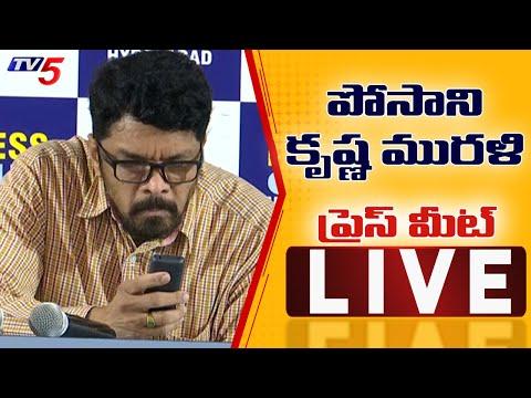 Live: Posani Krishna Murali's press meet on Pawan Kalyan