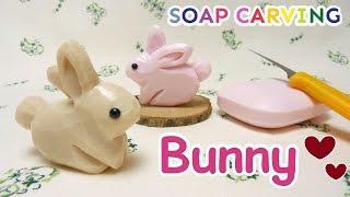 SOAP CARVING   Bunny   Conejito   Easy   DIY   Real sound   ASMR   Soap decoration   tutorial 
