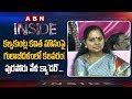 Reasons behind TRS Ex-MP Kavitha's Silence- Inside