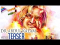 Dr Abdul Kalam Telugu Movie Motion Teaser - Anil Sunkara