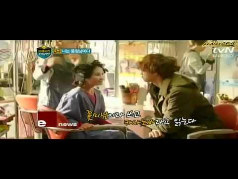 [ENG SUBS] BTS Shut Up! Flower Boy Band - (Part 1/2)
