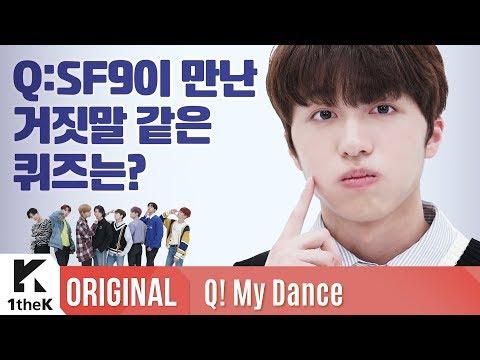 Q! My Dance(맞춤): SF9 _ Enough(예뻐지지 마)
