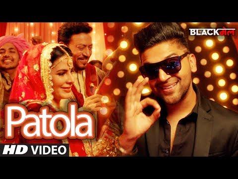 Patola Video Song - Blackmail - Irrfan Khan & Kirti Kulhari - Guru Randhawa