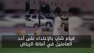 وزارة الداخلية | في قبضة رجال الأمن     -