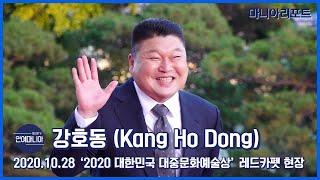 강호동(Kang Ho Dong) 천하장사의 환한 미소 [마니아TV]