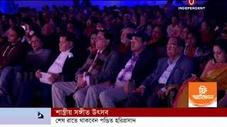 4th Day of Bengal Classical Music Festival 16