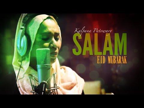 Kalpana Patowary - SALAM | Kalpana Patowary (Eid Special 2016)