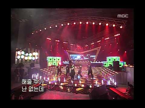 음악캠프 - Moon Hee-jun - Generous, 문희준 - 아낌없이 주는 나무, Music Camp 20020831