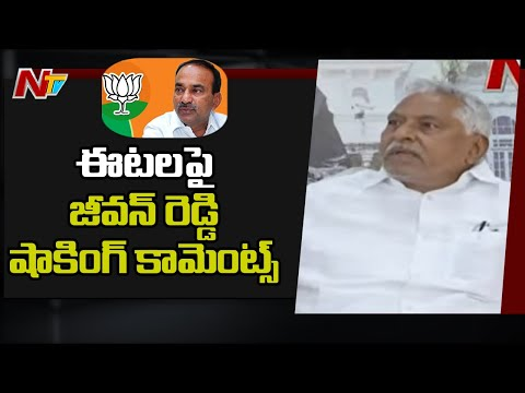 Jeevan Reddy comments on Etela Rajender joining BJP