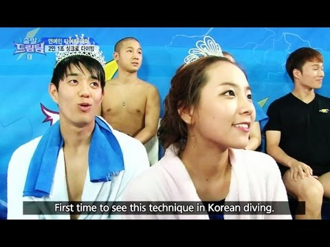 Let's Go! Dream Team II | 출발드림팀 II - Celebrity Diving Competition : Part 1 (2013.08.03)