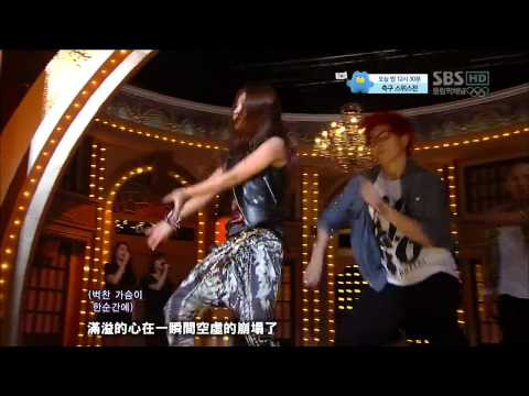 [LIVE 繁中字] 120729  BoA - Only One ft. TaeMin (SHINee)  @ Comeback Stage