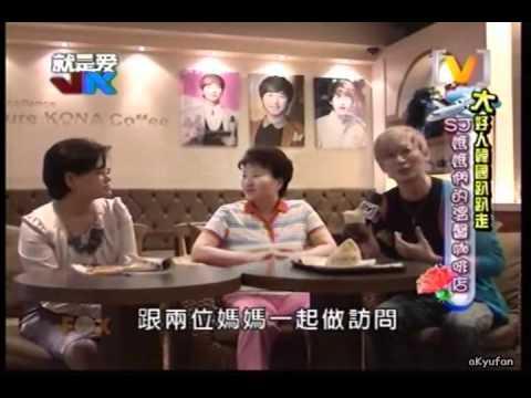 120511 就是愛JK-大好人韓國趴趴走-SJ媽媽們的咖啡店