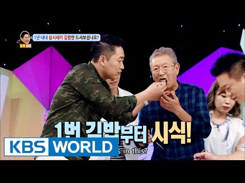 Has anyone eaten Kimbap for a year? [Hello Counselor / 2016.09.19]