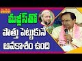 KCR Opens Up On Relation and Alliance with MIM