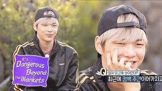 Kang Daniel is Dog-tired.... You Worked So Hard Today ♬ [It's Dangerous Beyond The Blankets Ep 4]