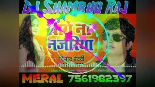 Awadhesh Premi KaSuper Hit Song   कजरवा रह जाता