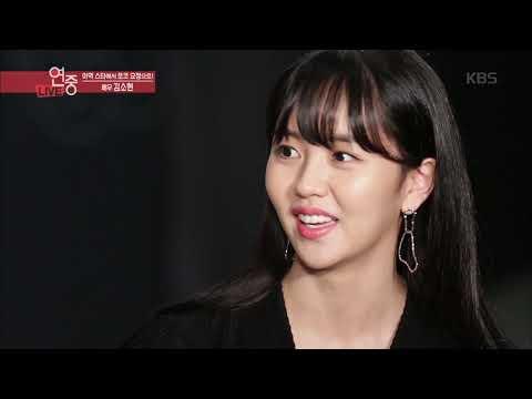 아역 스타에서 로코 요정으로! 배우 김소현 [연예가중계/Entertainment Weekly] 20190823