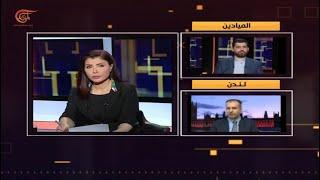 ما بعد العرض | 2019-12-27 | التحرير الثاني - نهاية داعش ...
