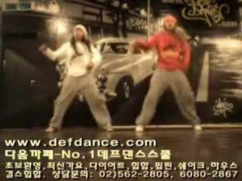 [데프댄스스쿨] TLC Quickie Girls Hip hop 안무배우기(HD) 데프컴퍼니 defcompany