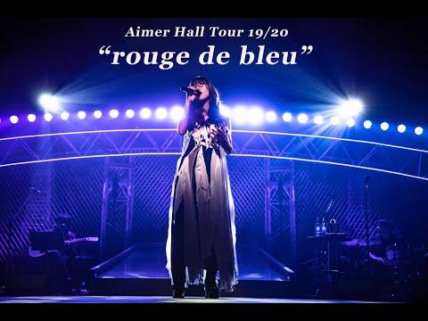 "Aimer Hall Tour 19/20 ""rouge de bleu"" ライブ映像 digest( from new album『Walpurgis』now on sale)"
