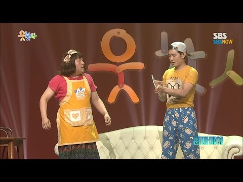 SBS [웃찾사] - 엄마미아(2014.08.29)