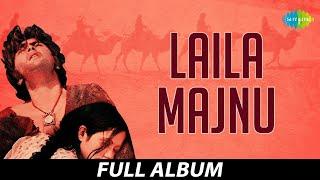 Laila Majnu 1976 Full Movie All Songs (Carvaan Classic Radio Show) Video HD