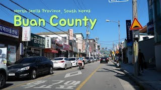 """Buan County"" - A sightseeing spot in Korea where you can enjoy the mountains and the sea"