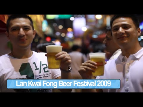 Lan Kwai Fong Beer Festival 2009 Hong Kong
