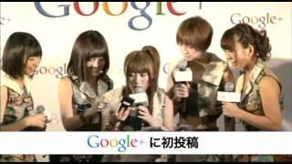 Google新戦略記者発表会