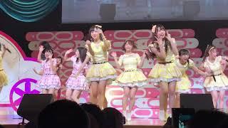 「好きだ 好きだ 好きだ」TOYOTA presents AKB48チーム8 全国ツアー~47の素敵な街へ~エイトの日 大阪府公演 昼公演 2019年8月8日