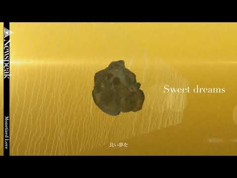 Newspeak - Monetized Love (Official Lyric Video)