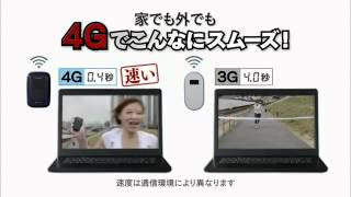 ULTRA WiFi 4G 1
